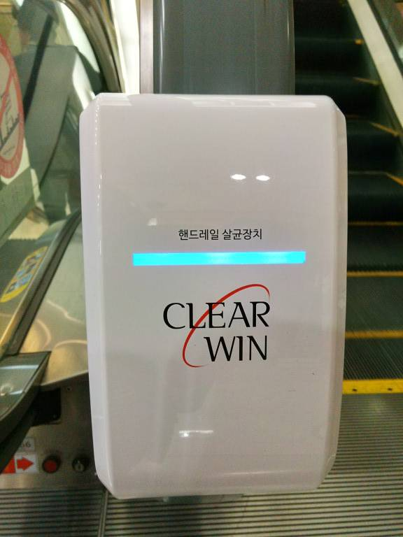 Clear Win (Handrail Sterilizer)