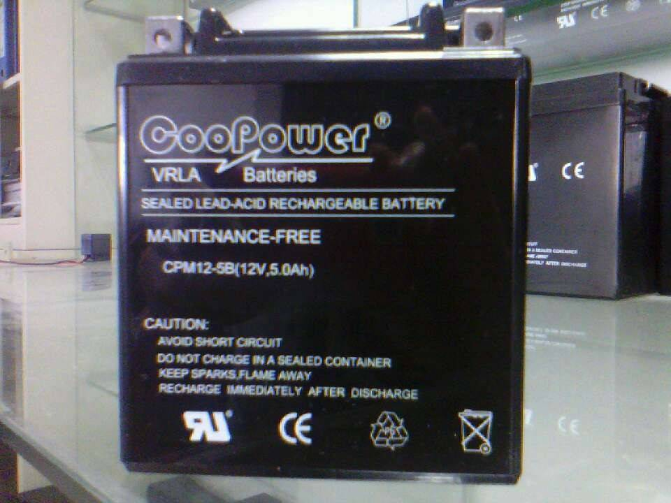Mortorcycle battery YTX5L-BS