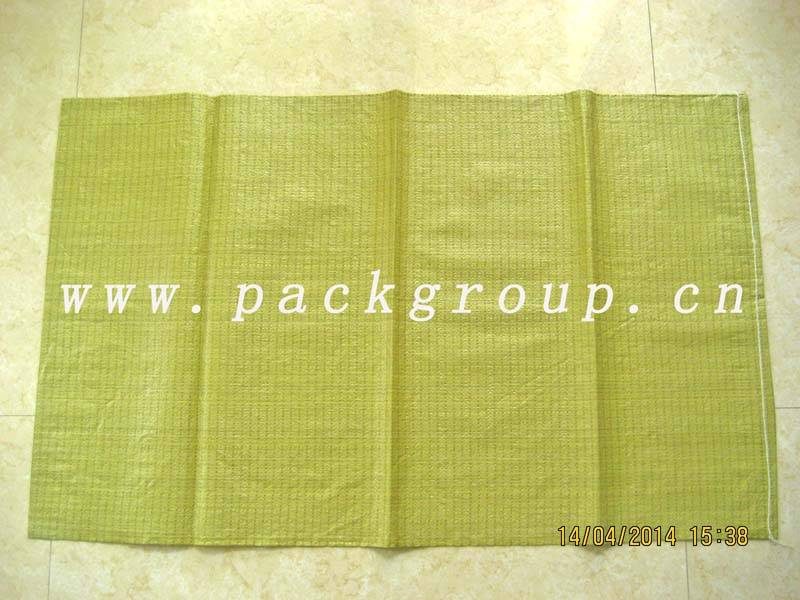 yellow pp woven bags