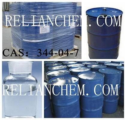 Pharmaceutical intermediates:2,3,4,5,6-Pentafluorobromobenzene CAS:344-04-7