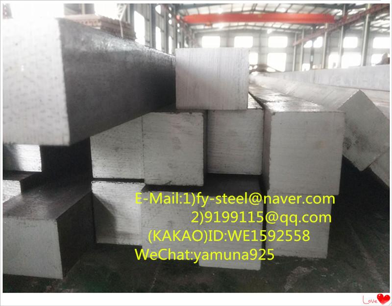 Cold drawn square steel