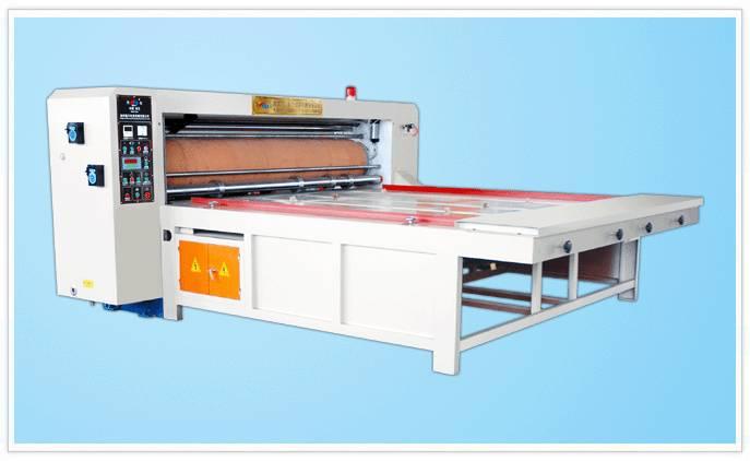 Rotary die-cutting machine