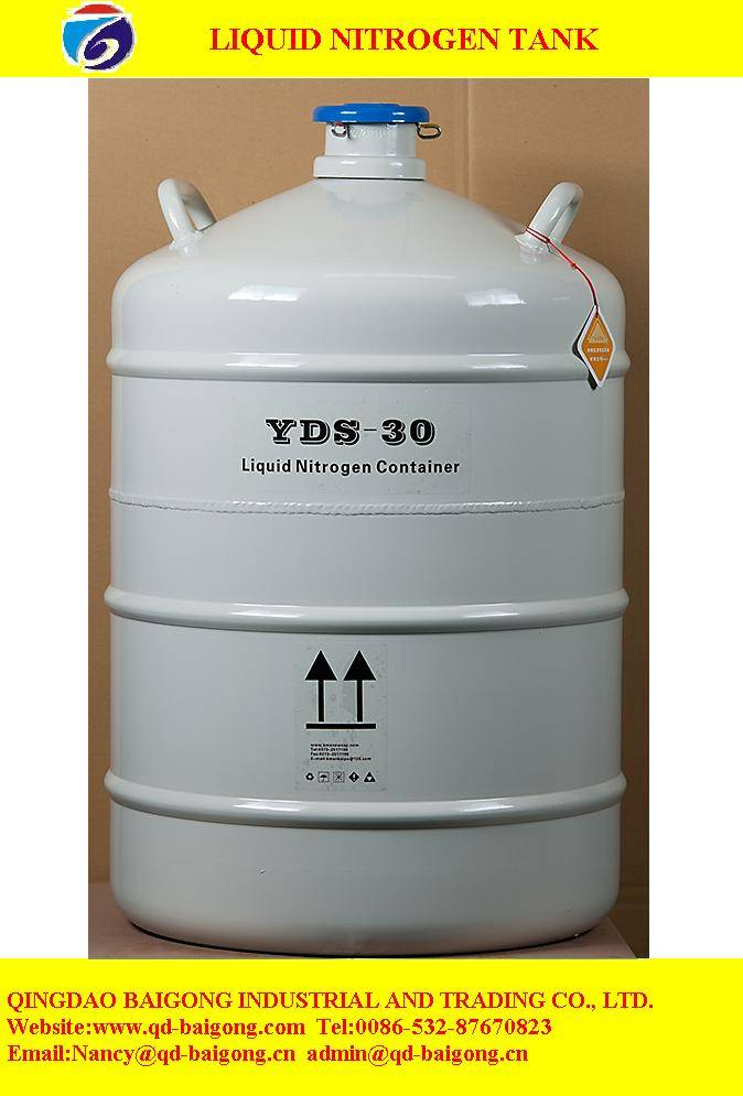YDS-30 liquid nitrogen storage tank price