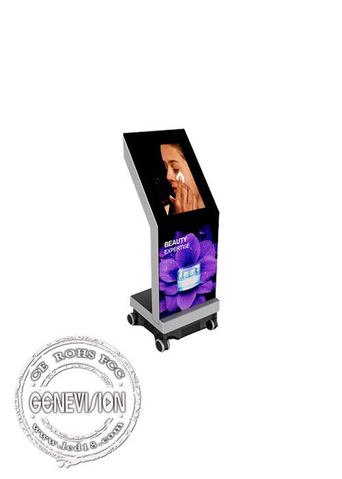 Standing Digital Signage Kiosk Media Player