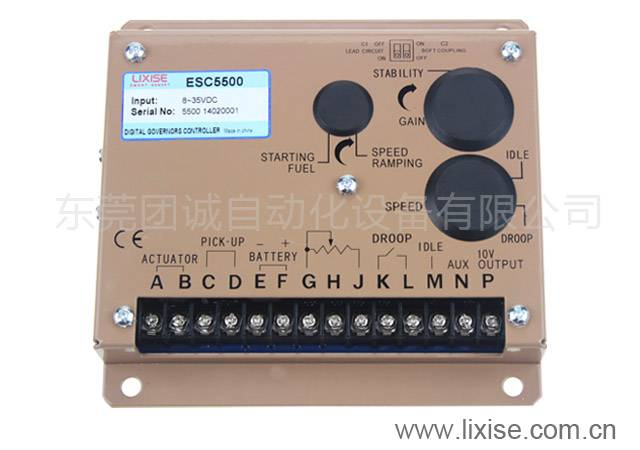 ESC5500 generator governor