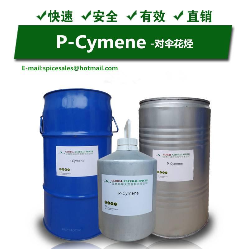 P-cymene,para-cymene,P cymene