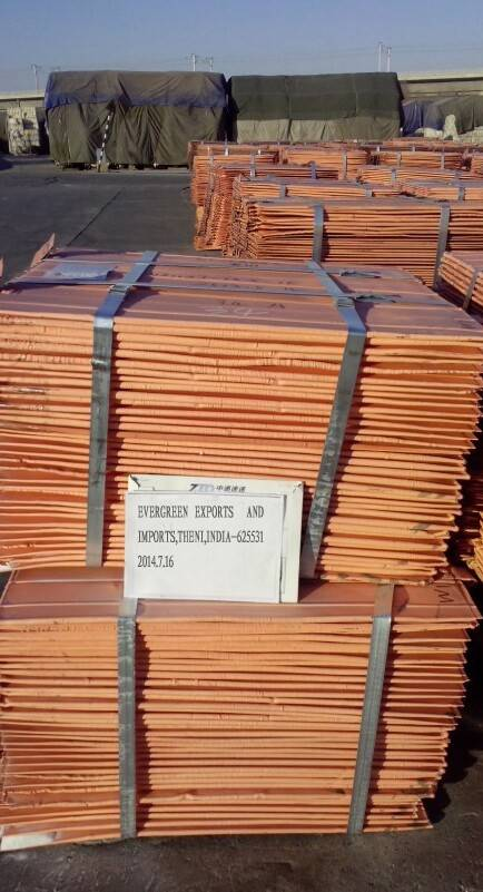 Sell - Copper cathode 99.99%