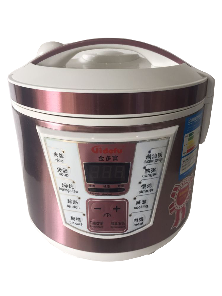 factory direct hot sale multi functions electric rice cooker