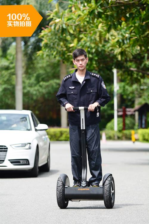 Onlywheel E-bike auto electric self balancing scooter