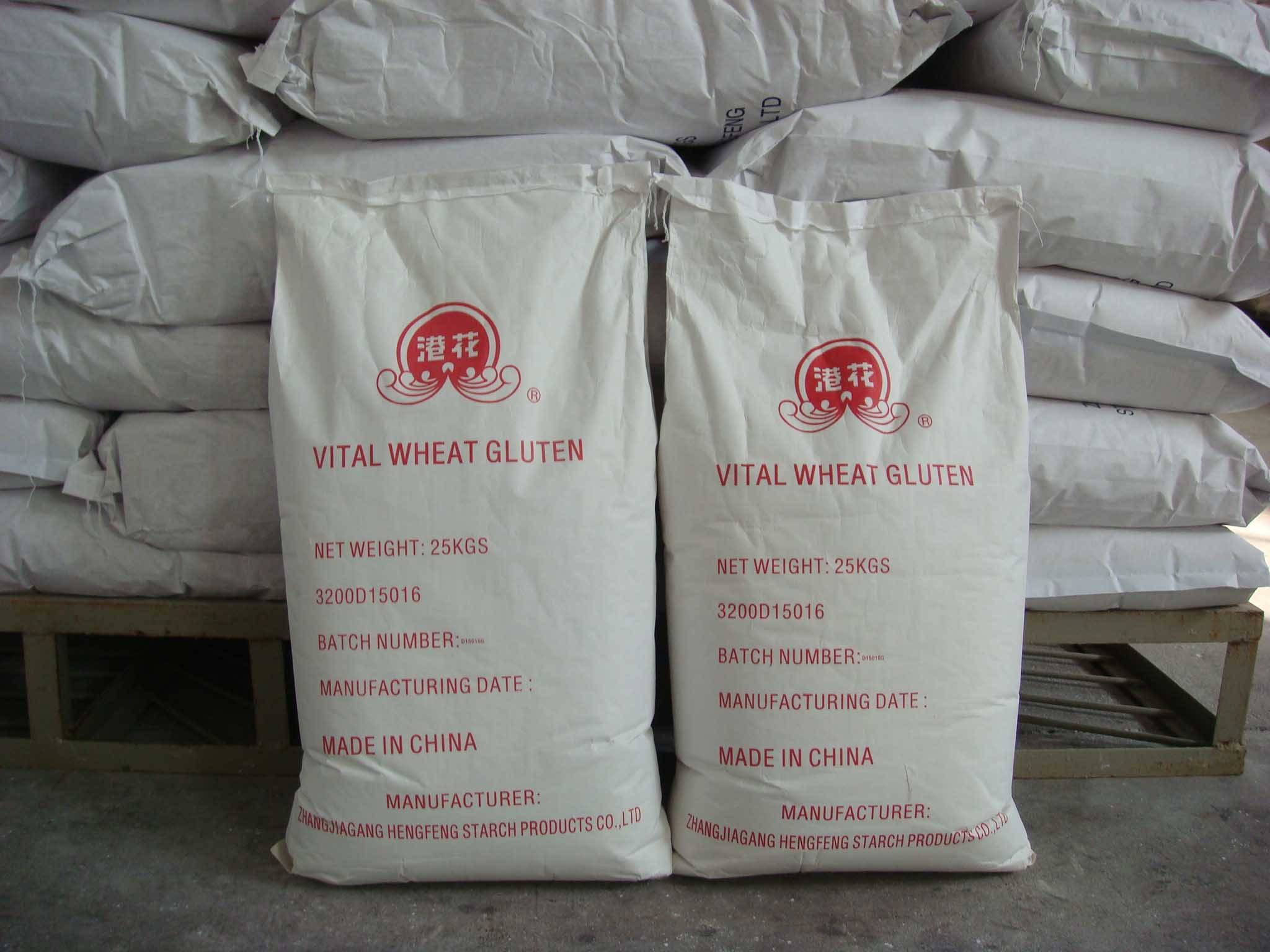 sell food grade vital wheat gluten