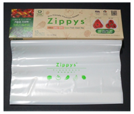 High Quality Zippys® Fresh Zipper Bag S size for fruits and vegetable