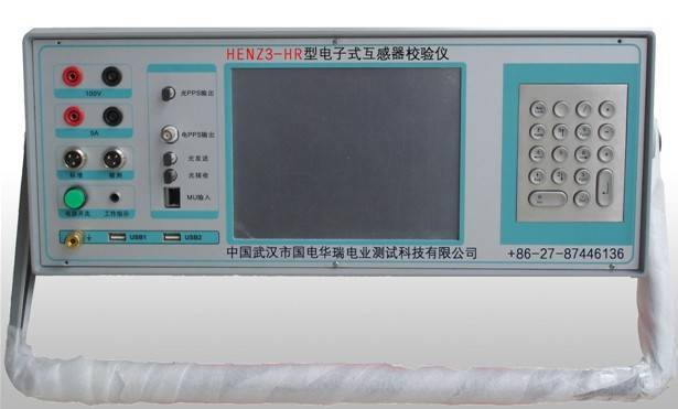 Electronic Transformer Calibrator Calibration System