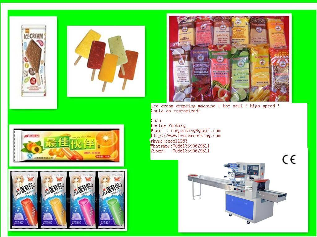 High speed ice cream bar wrapping machine
