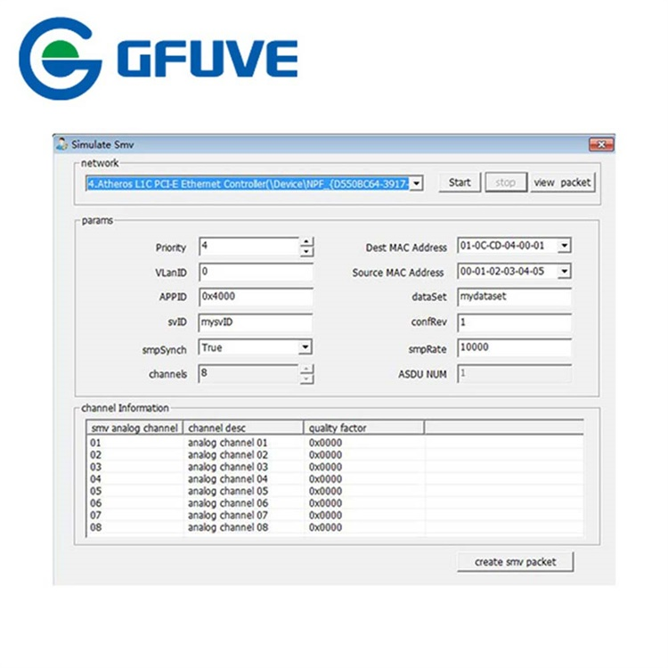 IEC 61850 Testing Software
