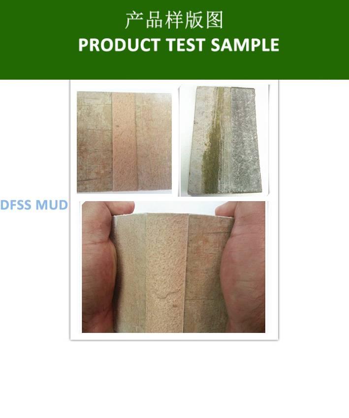 Joint Mud / Crack Mud