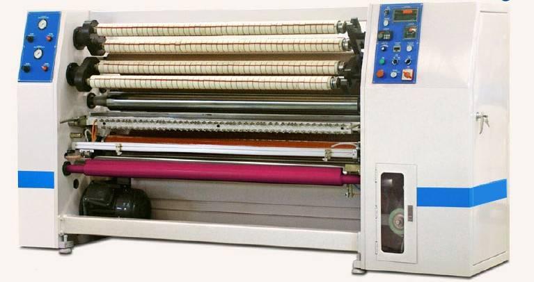 Bopp stationary tape slitting machine(XMY008)