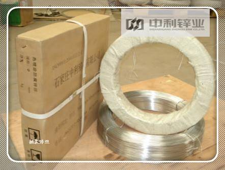 sell thermal spray used zinc wire