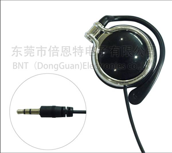 Cheap useful sound proof stereo headphones cord