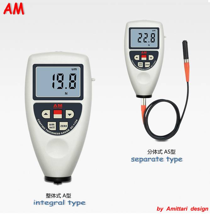 Standard Type Coating Thickness Gauge AC-110A/AS