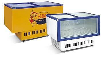 Island freezer