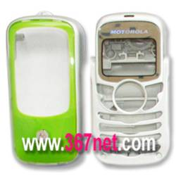 Cell Phone Housing for Motorola E380