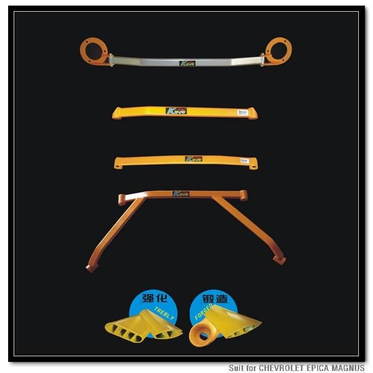Aluminum Auto Strut bar or Lower arm bar for CHEVROLET EPICA MAGNUS