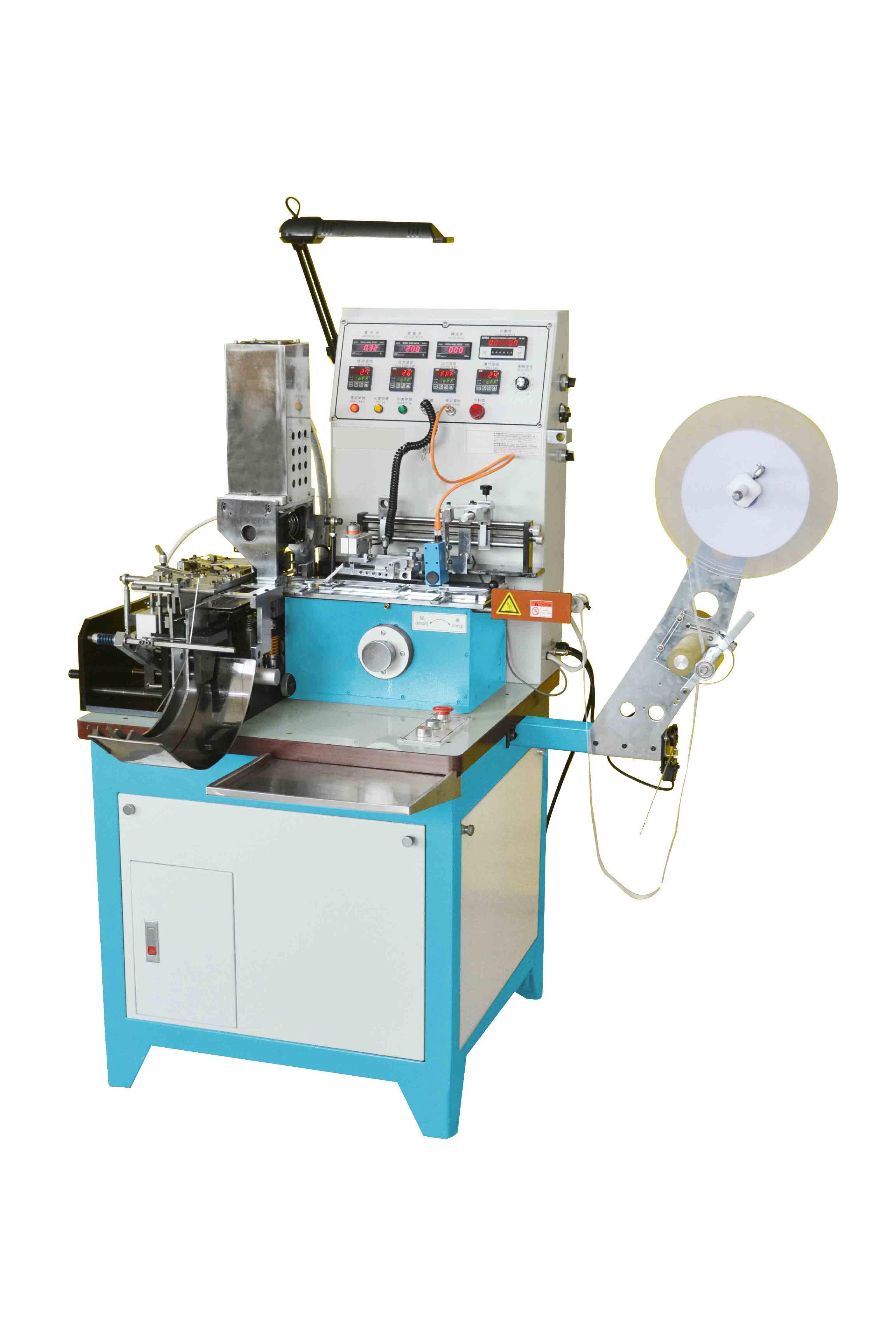Ultransonic Automatic Center Folding Machine (HY-348, Push Type)