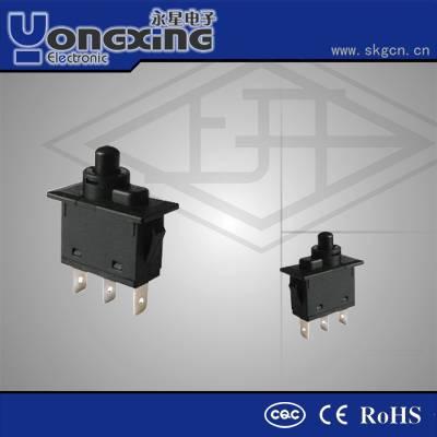 Hot sale IP65 30A 12 volt flat electric push button switch