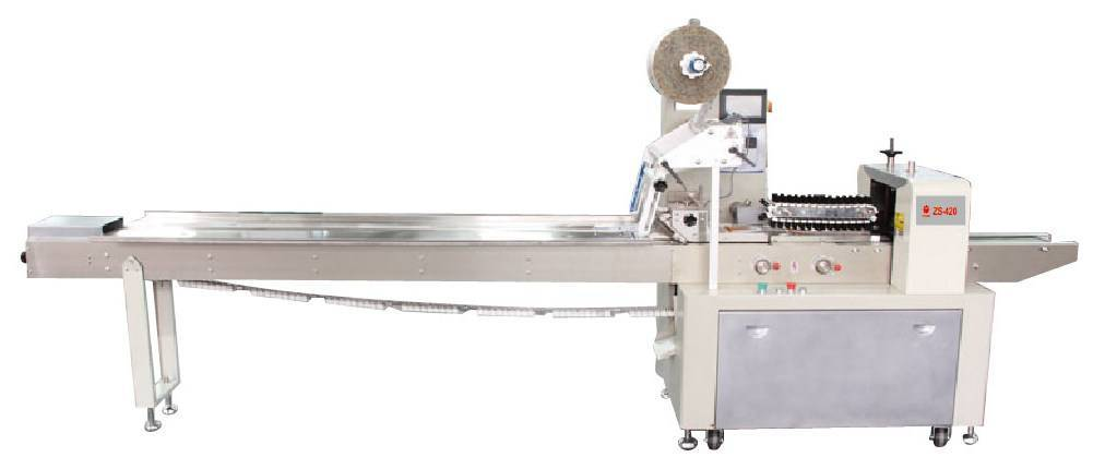 ZS-420 horizontal packing machine