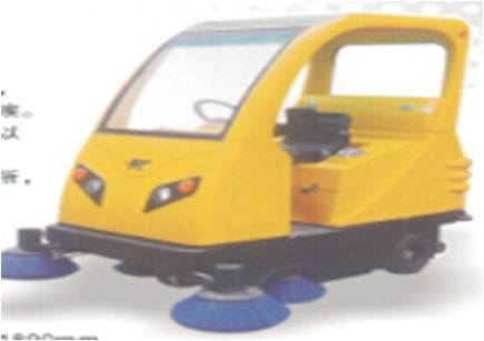 Factory outlet Motor Sweepers