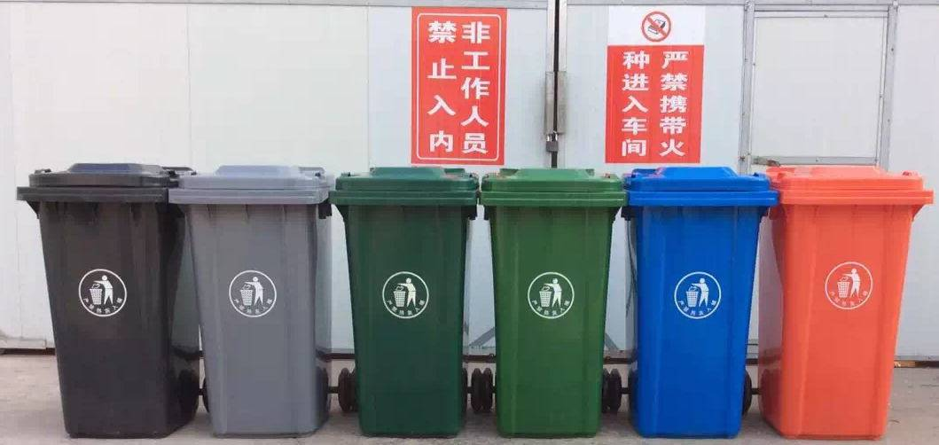 supply plastic dustbin