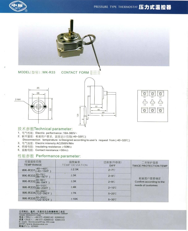 thermostat WK-R33