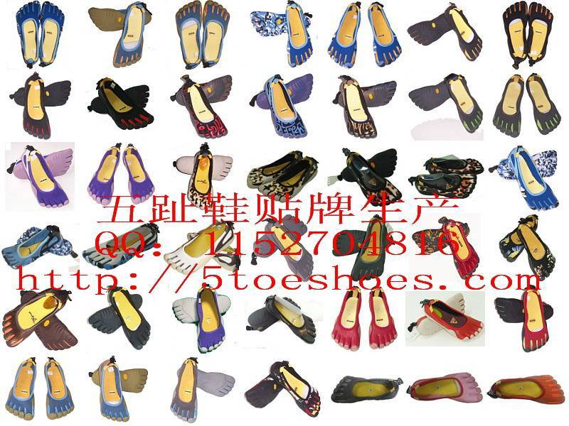 We producing fivetoeshoes professional,and wait for you to buy.