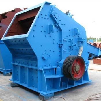 sell PC-1210 Heavy hammer crusher