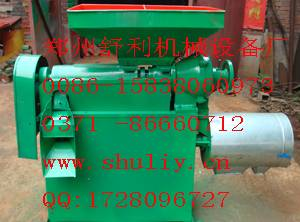 Corn grinder machine 8615838060973