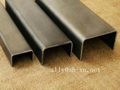 Q345D/E Steel Channel