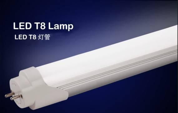 LED T8 tubes 2ft 18w