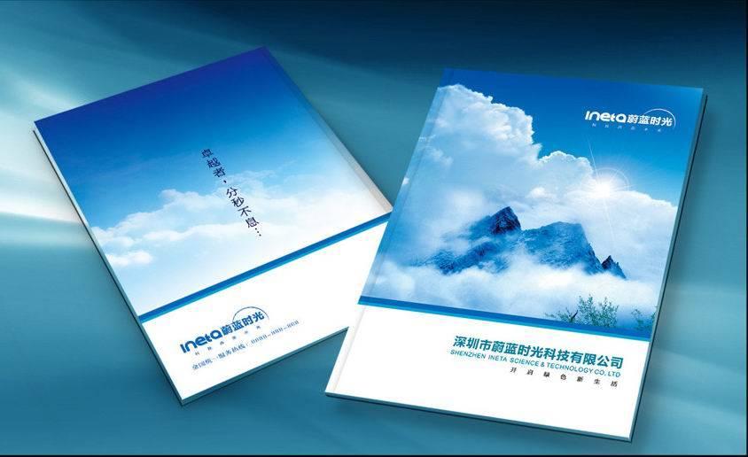 High Quality Printing Brochure