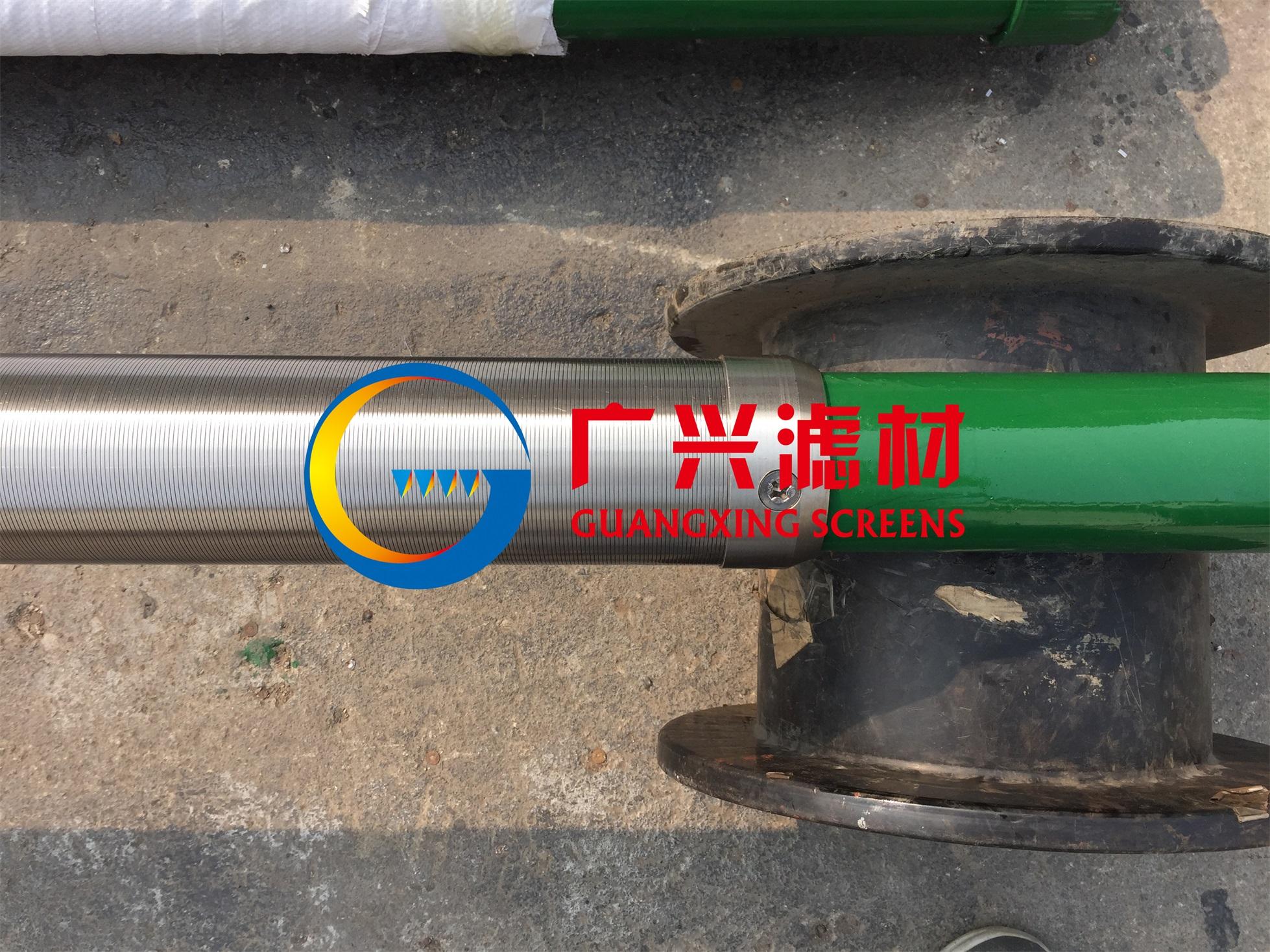 pipe base screen