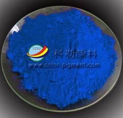 Cobalt Blue PBI28