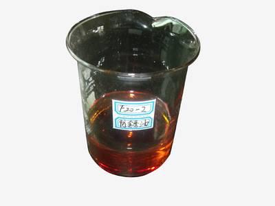Hydroxyethyl Heptadecenyl Imidazoline, corrosion inhibitor,oil soluble corrosion inhibitor