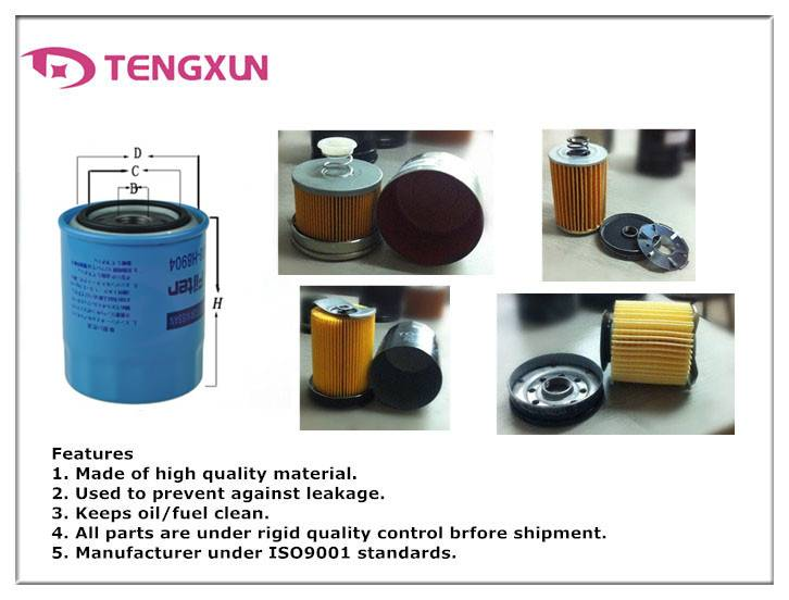 High Quality Oil Filter for Nissan /Subaru (15208-H8904)