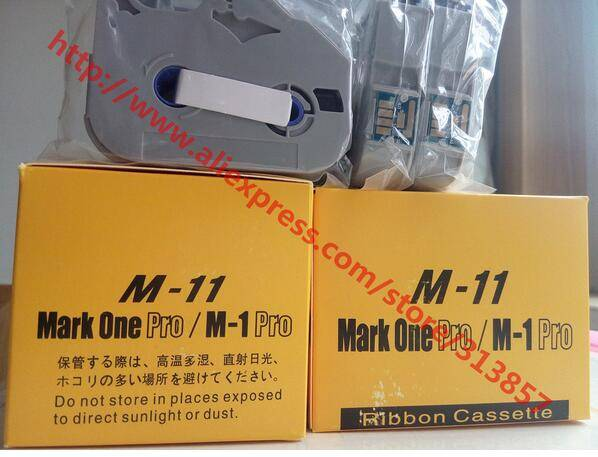ink cartridges Ribbon Cassette MK-RS100B Compatible 112E / 200E For cable marker ID printer MK1500 M