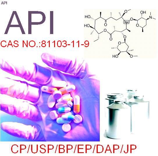 Clarithromycin CAS NO.81103-11-9