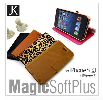 For iphone 5/5s PU leather case and For iphone 5/5s Magic Soft Plus wallet case