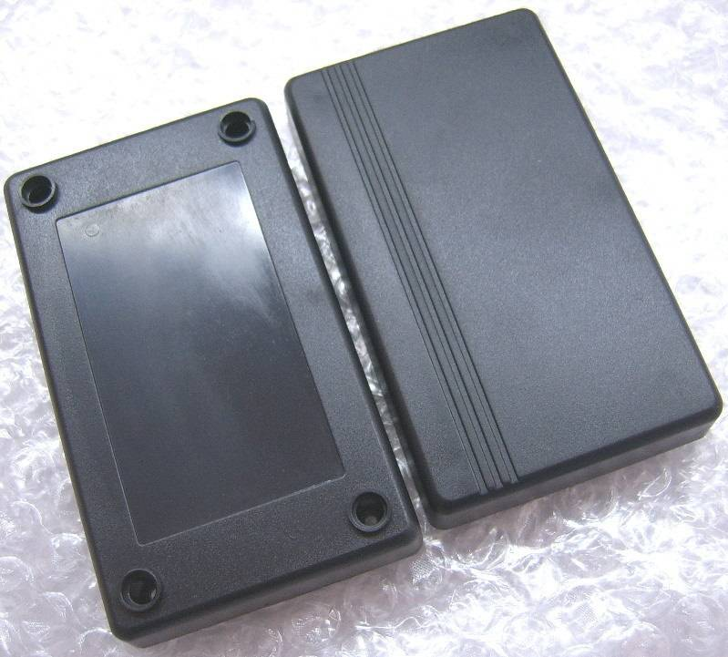 China plastic electronic enclosure housings cases covers