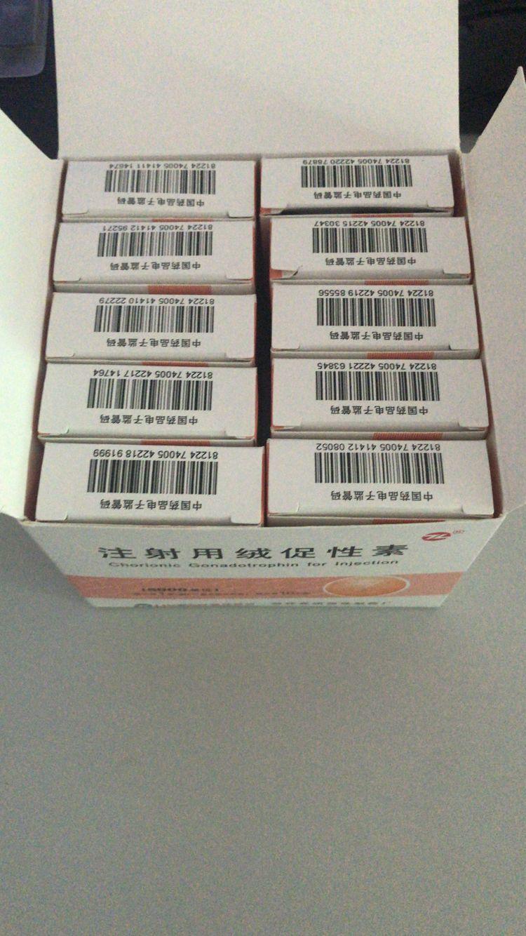 HCG 5000IU (Human Chorionic Gonadotrophin) YANTAI BEIFANG Best Brand
