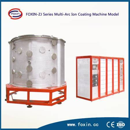 Ceramic Vacuum Coating Machine