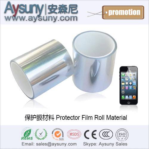 Hardened PET layer anti-scratch screen protector film roll material