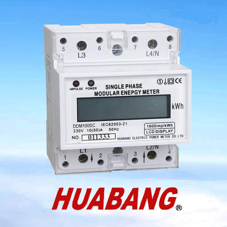 LCD display max 100A din rail electronic meter
